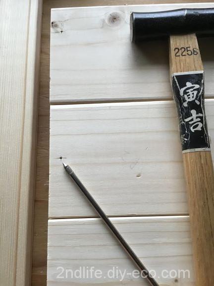 本棚の製作