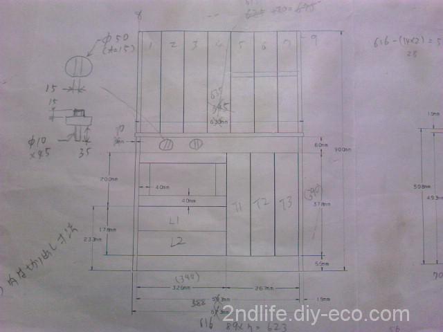 DIYで製作する物の図面をかく