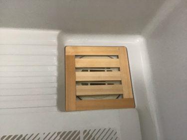 お風呂の排水口カバーをDIYで製作