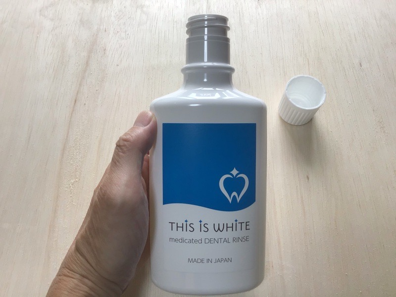 THIS IS WHITE