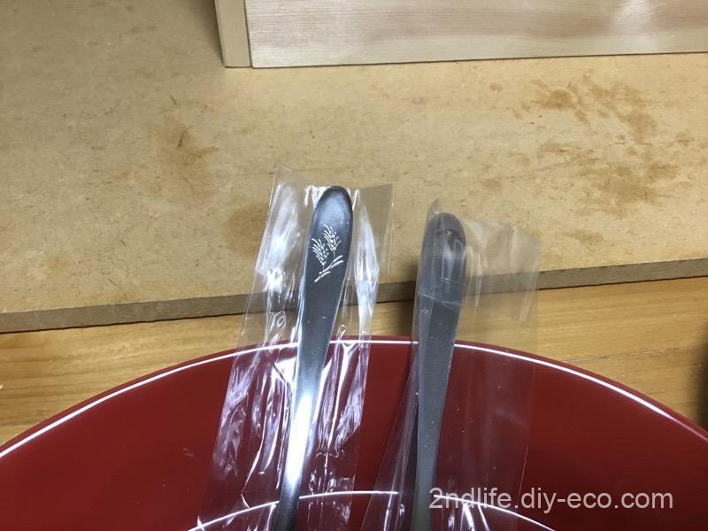 金麦のカレー皿