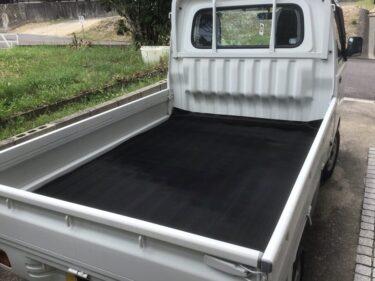 軽トラック用荷台マットの選び方