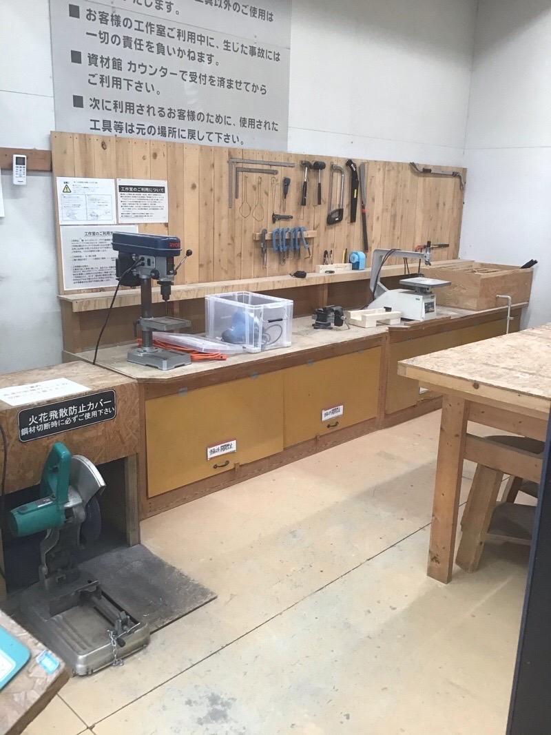 カインズの工作室